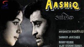 AASHIQ - Raj Kapoor, Nanda