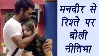 Bigg Boss 10: Nitibha opens up on relationship with Manveer Gurjar | FilmiBeat