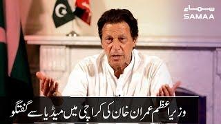 Prime Minister Imran Khan addresses media in Karachi | SAMAA TV | 10 July 2019