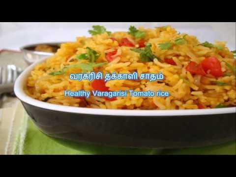 Healthy Varagarisi Tomato rice - வரகரிசி தக்காளி சாதம்