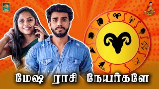Mesha Raasi Neyargale | Lucky Man | Black Sheep