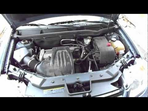How to take out Air intake 05-10 cobalt ls