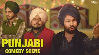 Koi Gal Ni Mai V Tuhada Parahuna Aa - New Comedy Scene 2019 | Best Movie Scene | Comedy Video