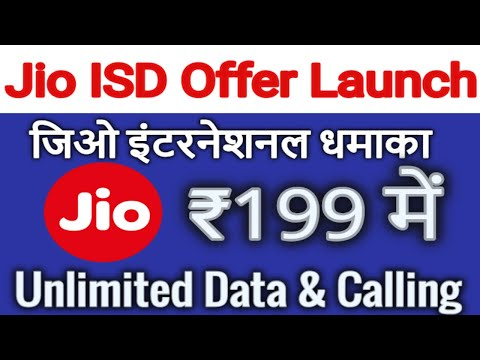 Jio 199 international Offer Jio Postpaid Offer 199 Rs me Unlimited Calling & data full hindi 2018