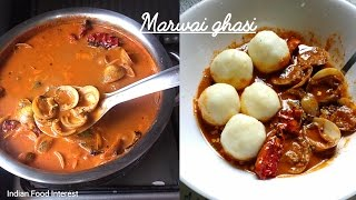 Marwai ghasi || Clams curry recipe for pundi or Rice dumplings || Mangalorean Style recipe