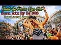 Choli Ke Piche Kya Hai Horn Mix By DJ SCS Unreleased Song mp3