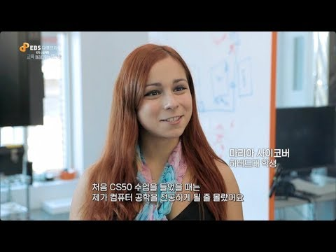 Survival Strategy in the Age of the Fourth Industrial Revolution - EBS Television