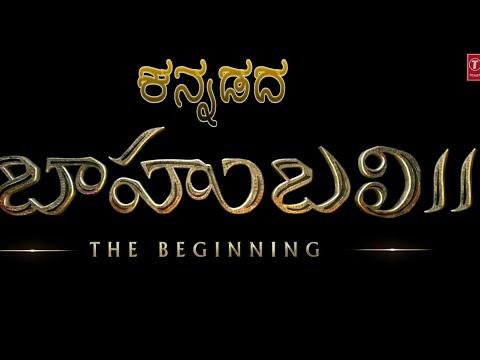 Bahubali 2 Spoof | Dinchak Pooja | Huccha Venkat
