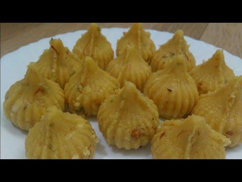 मावा मोदक | Mawa Modak Recipe | Ganesh Chaturthi Special | Mawa Modak Recipe in Hindi...........