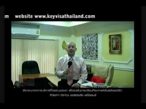 Key Visa Thailand