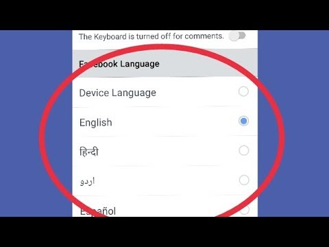 How To Change Facebook App Language In Andoird