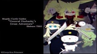 55 - Event 05b [Mogeko Castle OST/BGM/Soundtrack] - PakVim