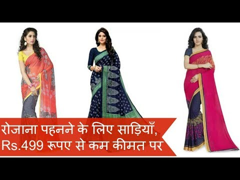 Daily Wear Sarees Under Rs.499