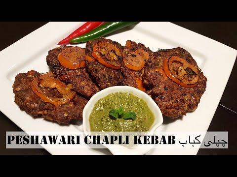 Peshawari Chapli Kebab   چپلی کباب - Cook With Huda
