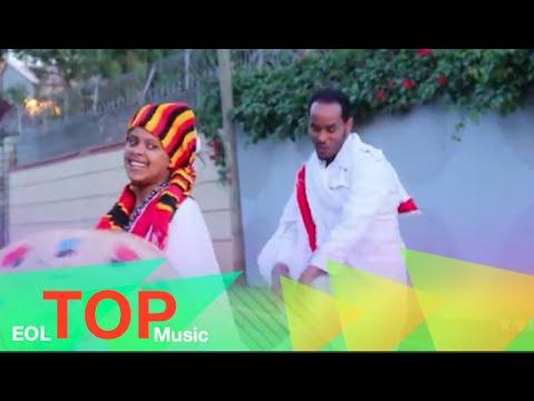 Mamila Lukas - Zago - (Official Music Video) New Ethiopian