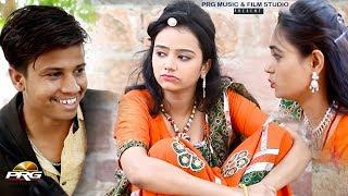 क़िस्त बाकी है - राजस्थान की पसंद रमकुड़ी झमकूड़ी की नई कॉमेडी Part - 8 | Marwadi Comedy
