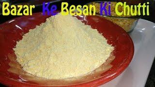 Besan Banane ki ye trick Dekh Kar  sochenge pehle kyo Nahi pta tha ye tareeka