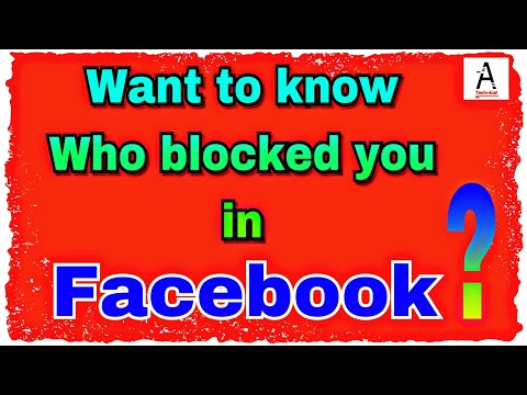 How to Find who blocked/unfriended you on Facebook|who unfriended me|