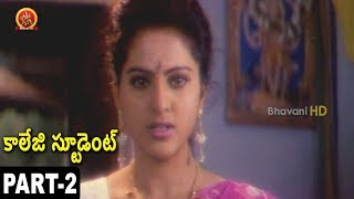 College Student Full Movie Part 2 || Ali, Yamuna, Amrutha