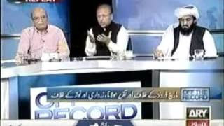 Pakistani politicians fighting on live TV