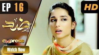 Pakistani Drama | Zid - Episode 16 | Express TV Dramas | Arfaa Faryal, Muneeb Butt