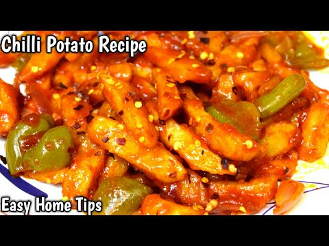 घर पर आसानी से बनाये चिल्ली पोटैटो Chilli Potato Recipe In Hindi | Crispy Chilli Potatoes