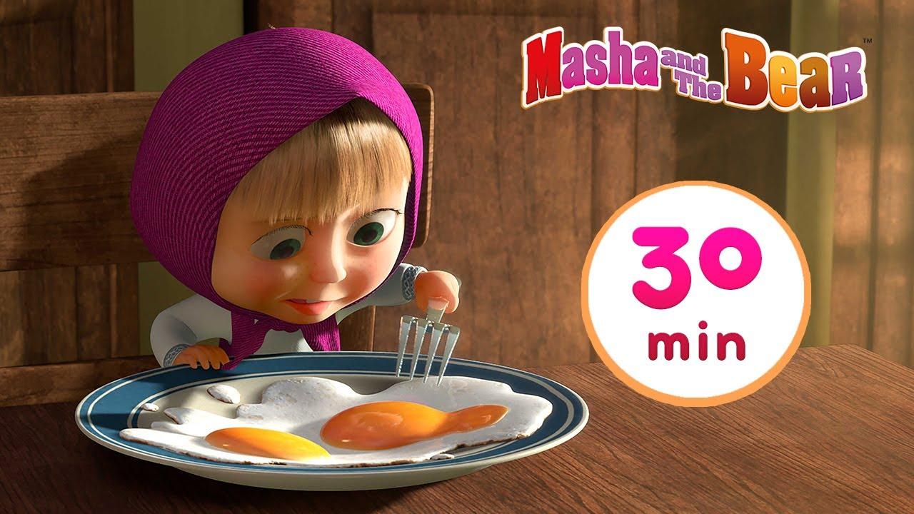 Masha and the Bear 🍓🍫 LA DOLCE VITA 🍫🍓 Best 30 min ⏰ Сartoon collection 🎬 Маша плюс Каша