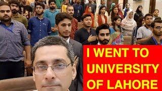 UNIVERSITY OF LAHORE, PUNJAB, PAKISTAN - FAISAL QURESHI VLOG - 368