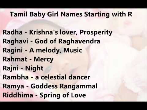 Latest Tamil baby girl names starting with R