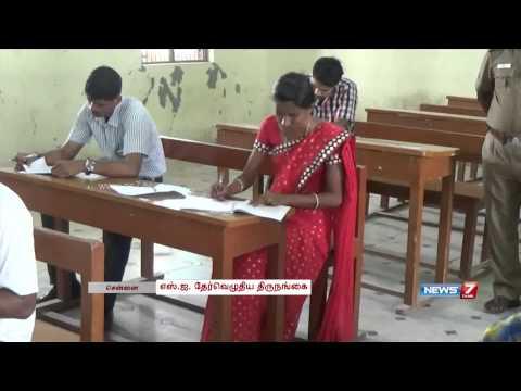 Transgender writes police recruitment exam with court's help | Tamil Nadu | News7 Tamil