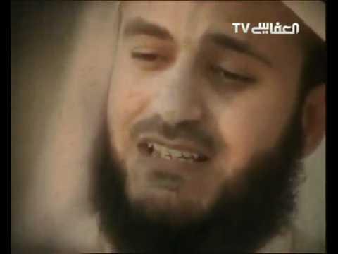 *NASHEED* Welcome Ramadan - Shaykh Mishary Rashid Al Afasy