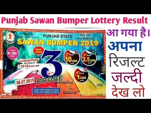Rajshree Lottery 8pm 19 07 2019 Live Result Lottery Sambad Official