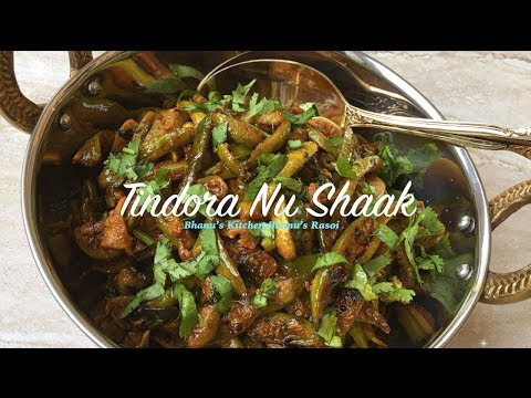 Gujarati Style Tindora Nu Shaak - Stir Fried Style (Tindora/Tendli/Giloda/Ivy Gourd recipe