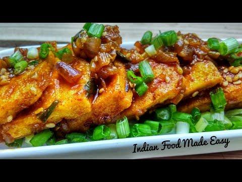 Spicy Tofu Recipe By Indian Food Made Easy | Tofu Paneer Recipe In Hindi | Burmese Tofu Salad Recipe