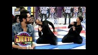 Tez tareen dancer aya jeeto pakistan mein