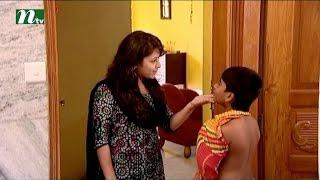 Bangla Natok Houseful l Episode 46 I Mithila, Mosharof Karim, Hasan Masud  l Drama & Telefilm