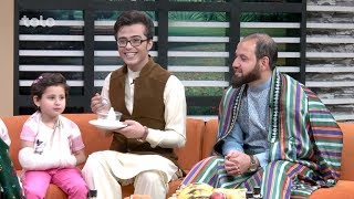 Download Bamdad Khosh - Eid Special Show - Day 1 - TOLO TV / بامداد خوش - برنامه ویژه عید - طلوع Video