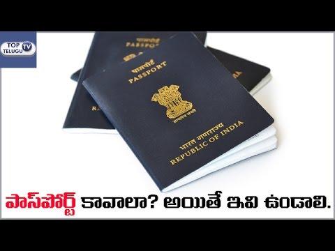 Get a NEW Passport with BIRTH Certificate | Passport Application Details | Top Telugu TV