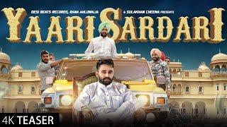 Yaari Sardari (Teaser) || Karma || Latest Punjabi Songs 2017 || Desi Beats Records