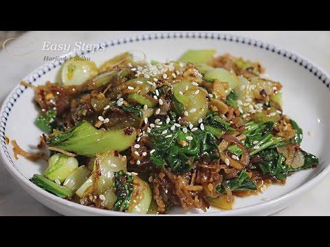 Stir Fry Bok Choy Recipe | How to cook Bok Choy Vegetarian Dish