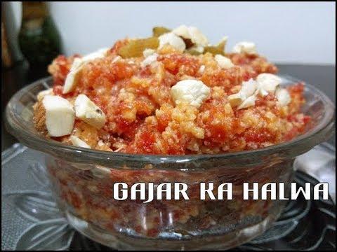 Gajar Ka Halwa with Milk Powder and Malai in Hindi | New Year Special | गाजर का हलवा