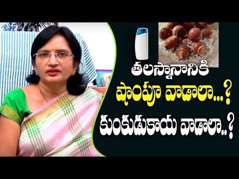 Shampoo or Kunkudukayalu? Which is Best For Hair l Doctor Advice l Hai TV