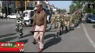 HORIZON HIND NEWS - अजमेर की शुरक्षा को लेकर पुलिस का हाई अलर्ट  