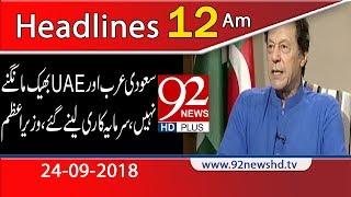 News Headlines | 12:00 AM | 24 Sep 2018 | 92NewsHD