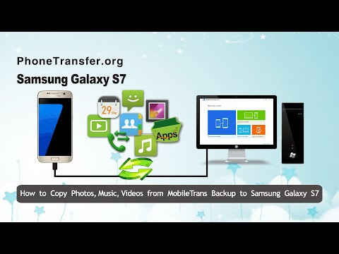 How to Backup Contents from Samsung Galaxy S7 to Computer, Galaxy S7 Data Backup