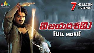Vijayadasami Telugu Full Movie Kalyan Ram Vedhika Sri Balaji Video