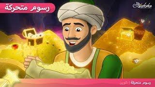 #x202b;علي بابا والأربعون لصوص قصص للأطفال الرسوم المتحركة رسوم متحركة#x202c;lrm;