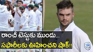 IND vs SA : Markram Ruled Out Of Third Test With Wrist Injury || Oneindia Telugu