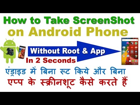 How to Take Screenshot on Android In 2 Sec For FREE No Root No App