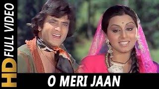 O Meri Jaan , Kishore Kumar, Anuradha Paudwal , Jaani Dushman 1979 Songs , Jeetendra,Neetu Singh